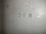 P1282888.JPG